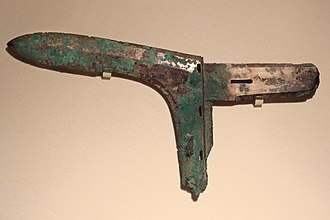 Dagger-axe - Bronze dagger-axe head of the Warring States period