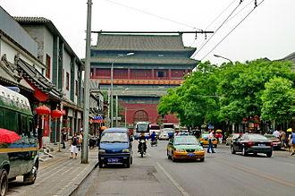 Dongcheng District, Beijing - Image: CN pek strasse trommelturm