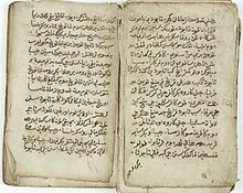 Acehnese language - Wikipedia, the free encyclopedia