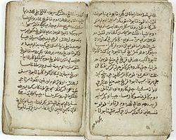 Hikayat Prang Sabi - Wikipedia bahasa Indonesia