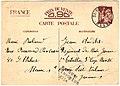 CP 11 dec 1940 10054.jpg