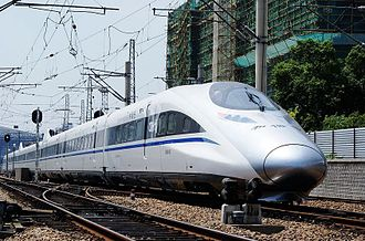 High-speed rail in China - Chinese designed CRH380A train leaving Shanghai Hongqiao Station.