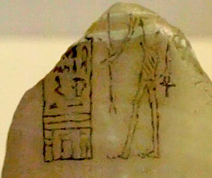 Sekhemib-Perenmaat - Alabaster vessel showing the (damaged) double name of Sekhemib