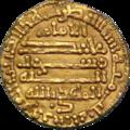 Calif al Mahdi Kairouan 912 CE(png).png