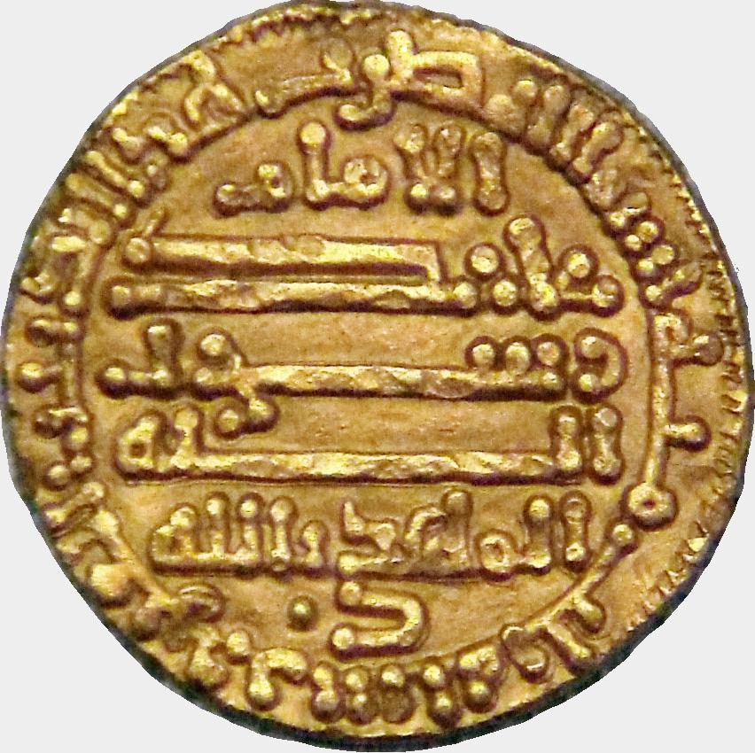 Calif al Mahdi Kairouan 912 CE(png)