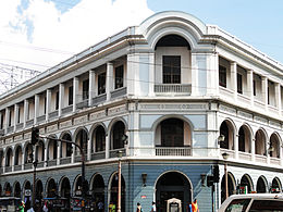 Eusebio Villanueva Building, one of the newly restored heritage buildings that line up the historic street of Calle Real