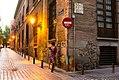 Calle de la Bola, esquina calle Guillermo Rolland.jpg