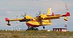 Canadair CL-215T (5081684794).jpg