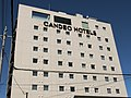 Candeo Hotels Sano.JPG