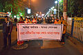 Candlelight Rally Against Rape - Sector-V - Salt Lake City - Kolkata 2012-12-29 2108.JPG