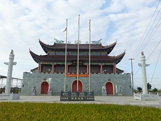 Ancestor veneration in China - Tāng kin's temple and cultural centre of Jinxiang village, Cangnan, Zhejiang.