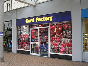 Card Factory - Card Factory store in Huddersfield, West Yorkshire
