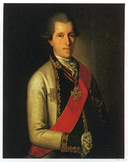 File:Carl Ludwig Christinec 012.jpg