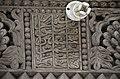 Carved wooden door, Stone Town, Zanzibar (30) (28482046594).jpg