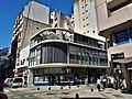 Casa de Estudios para Artistas, Buenos Aires (01).jpg