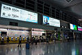 Central Japan International Airport Station02n.jpg