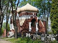 Cerkiew pw. Zaśnięcia NMP na prawosławnej części
