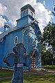 Cerkiew w Dubiczach fron side z krzyzem.jpg