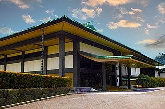 Chōwaden Reception Hall - Kitakuruma-yose entrance for visiting dignitaries Imperial Palace Tokyo