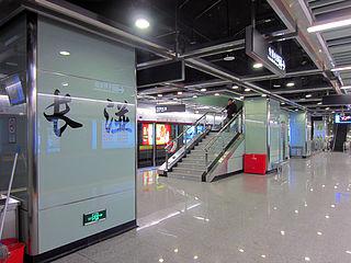 Changban station Guangzhou Metro station