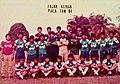 Che Ku Marzuki - Fajar Hiliran 1984.jpg