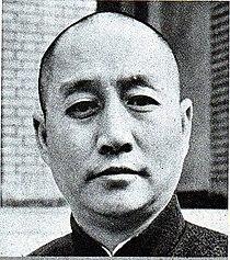 Chen Qun.JPG