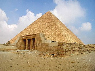 Modern history - Cheops Pyramid of Ancient Egypt