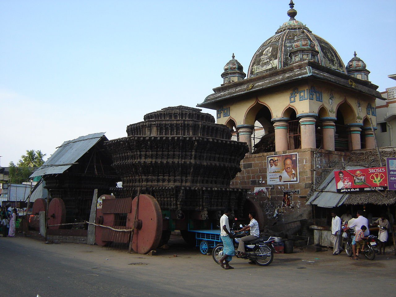 file chidambaram east car street temple chariots jpg wikimedia commons. Black Bedroom Furniture Sets. Home Design Ideas