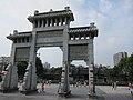 China IMG 2725 (29253984016).jpg