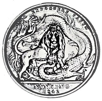 China War Medal (1842) - Original reverse design