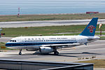 China Southern Airlines, A319-100, B-6205 (18189495840).jpg