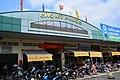 Cho My Phuoc,phuong My phuoc,tp. Long Xuyên, An Giang, Việt Nam ,17-04-16-Dyt - panoramio.jpg