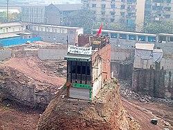 Chongqing yangjiaping 2007.jpg