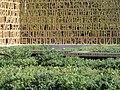 Christlicher Garten (18).jpg
