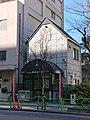 Chuo Police Station Kayabacho Koban, at Nihonbashi-Kabutocho, Chuo, Tokyo (2019-01-02).jpg