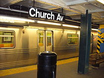 Church Ave NYC Subway Station by David Shankbone.JPG