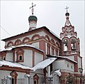 Church of The Three Prelates in Kulishki - Moscow, Russia - panoramio.jpg