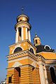Church of the Nativity, Poshtova Square in Kyiv Ukraine.jpg