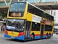 Citybus8212 681.jpg