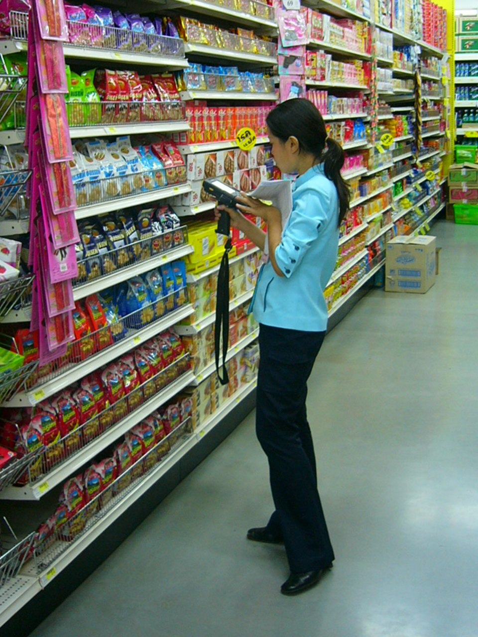 Clerk inventory