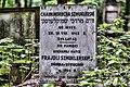 Cmentarz żydowski 0054.jpg