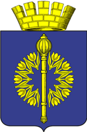 Frolovo - Image: Coat of Arms of Frolovo 02