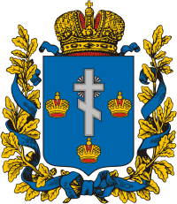 Coat of Arms of Kherson Governorate