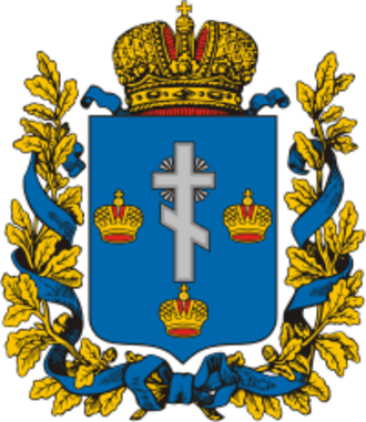 Kherson Governorate - Image: Coat of Arms of Kherson Governorate