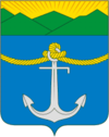 Coat of Arms of Kholmsk (Sakhalin oblast) coat fof arms.png