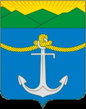 Kholmsk - Image: Coat of Arms of Kholmsk (Sakhalin oblast) coat fof arms