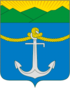 Coat of arms of Kholmsk