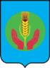 Coat of arms of Pokhvistnevsky District