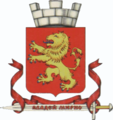 Coat of Arms of Rzhev2 (Tver oblast).png
