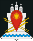 Coat of Arms of Usvyatsky rayon (Pskov oblast).png